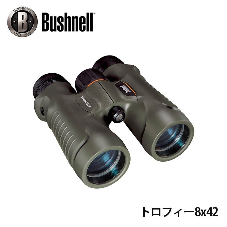 ブッシュネル双眼鏡 フォージ8x42 FORGE ブッシュネル Bushnell(日本正規品)