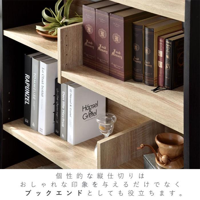 本棚 書棚 幅90 マガジンラック オープンラック ラック 収納|alberoshop|03