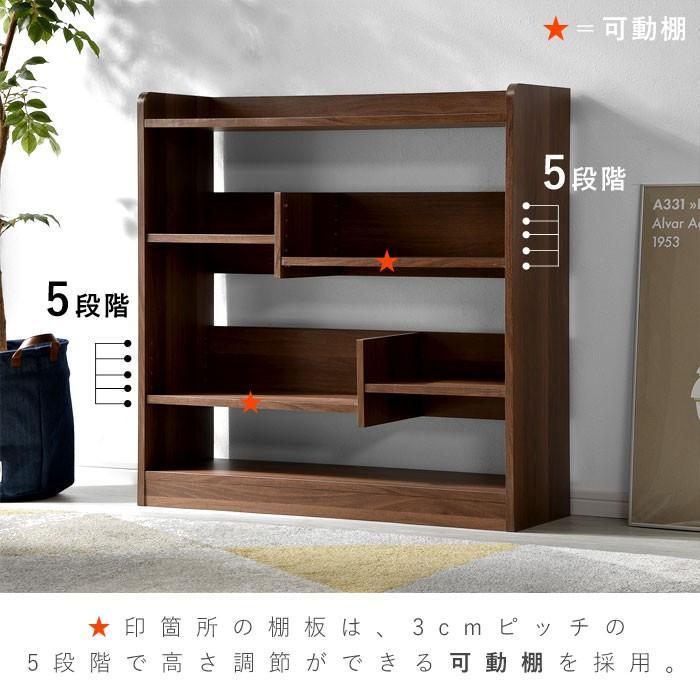 本棚 書棚 幅90 マガジンラック オープンラック ラック 収納|alberoshop|05