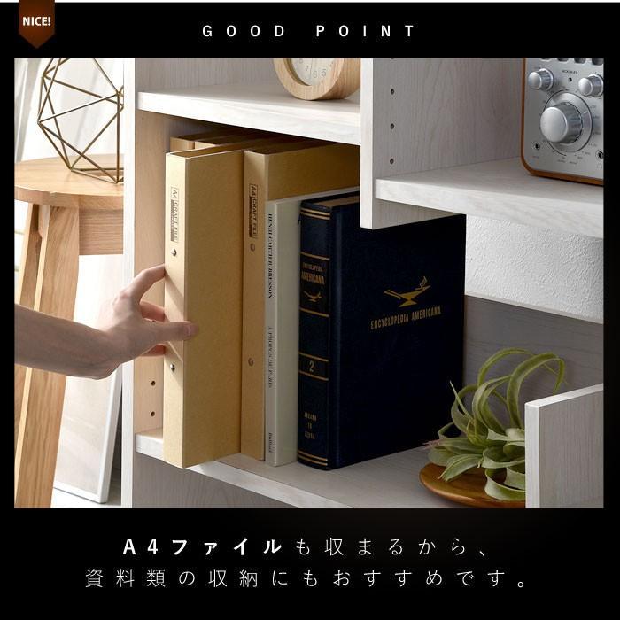 本棚 書棚 幅90 マガジンラック オープンラック ラック 収納|alberoshop|09
