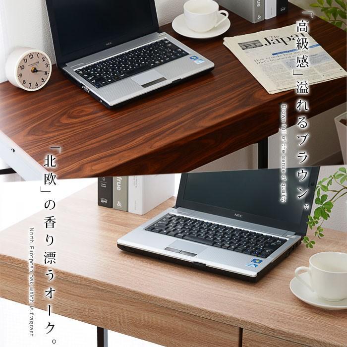 デスク パソコンデスク 幅90cm 机 学習 学習机 おしゃれ|alberoshop|02