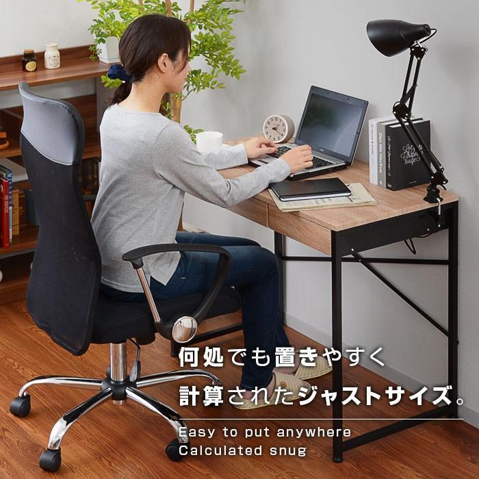 デスク パソコンデスク 幅90cm 机 学習 学習机 おしゃれ|alberoshop|13