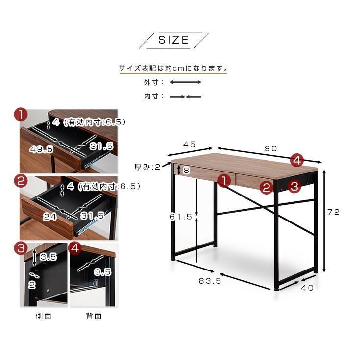 デスク パソコンデスク 幅90cm 机 学習 学習机 おしゃれ|alberoshop|15