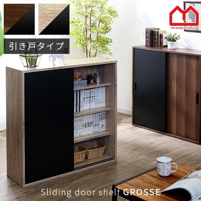 本棚 おしゃれ 食器棚 キッチン 収納 SALE開催中 大容量 扉付き スライド扉 子供 即納 薄型