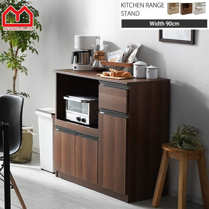 食器棚 ロータイプ 通常便なら送料無料 レンジ台 商い 幅90cm キッチンカウンター キッチン 収納
