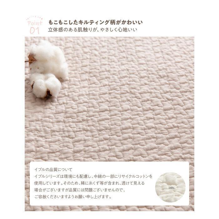 敷きパッド 敷き布団 ふとん パッド ベビーサイズ 70×120 あったか|alberoshop|03