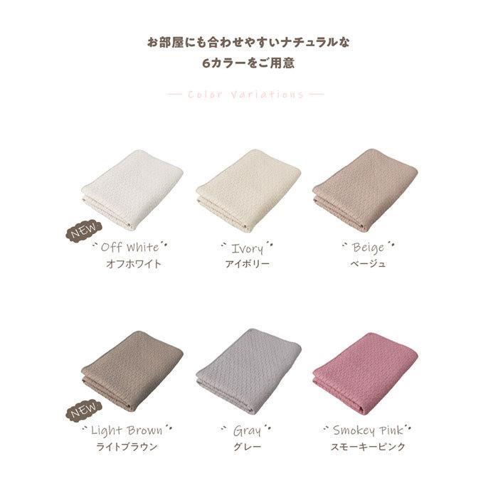 敷きパッド 敷き布団 ふとん パッド ベビーサイズ 70×120 あったか|alberoshop|07