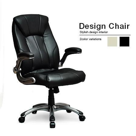 椅子 肘掛 オフィスチェア パソコンチェアー 安い 安い
