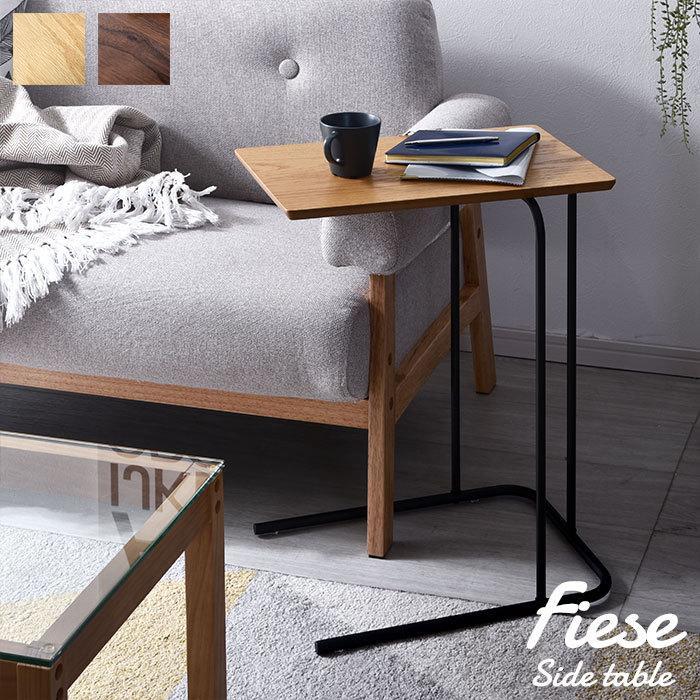 サイドテーブル おしゃれ 木製 北欧 スリム 安い ナイトテーブル ベッド ☆国内最安値に挑戦☆ 正規品 机