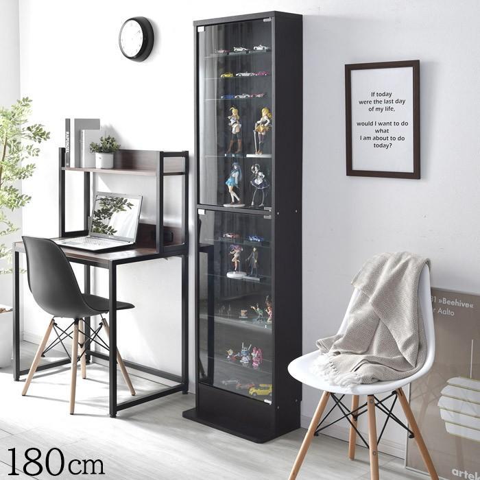 高さ180cm 送料無料 新品 10段タイプ スリム 爆安プライス 薄型 可動棚 ガラス ガラス棚 コレクションケース