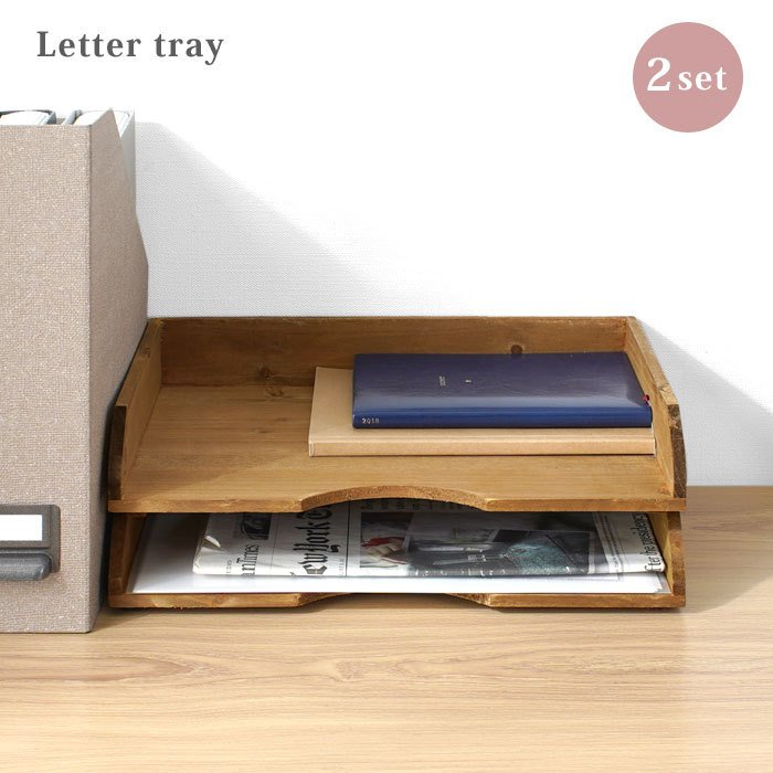 大特価 物品 デスクトレー レタートレー レターケース 書類ケース 書類入れ 2段 a4 木製 書類 トレー 北欧 書類置き かわいい ケース トレイ 木 ペーパートレー おしゃれ 横