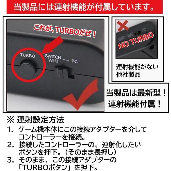 SWITCH ゲームキューブコントローラー接続タップ 連射 WiiU/PC用使用可 1-8人同時プレイ albert0051 02