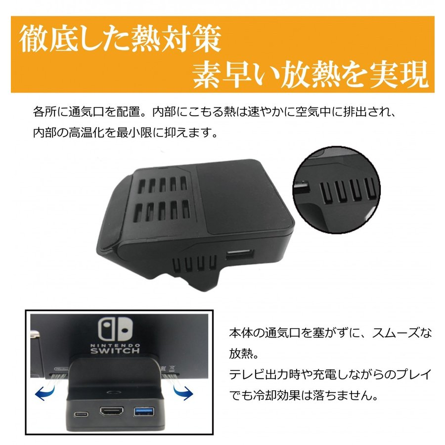 SWITCH ミニドック 充電スタンド TV出力 小型ドック  充電しながらゲーム可能 albert0051 04