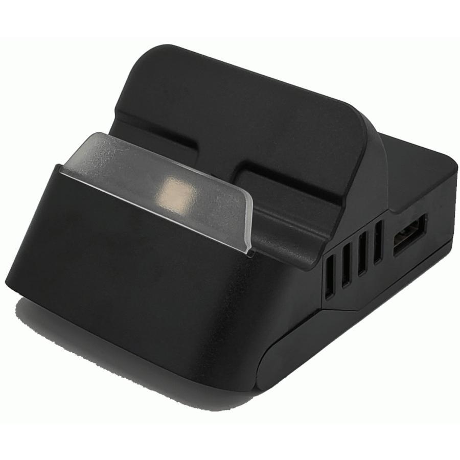 SWITCH ミニドック 充電スタンド TV出力 小型ドック  充電しながらゲーム可能 albert0051 05