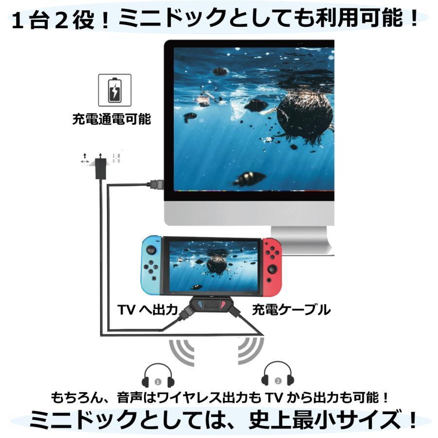 SWITCH Bluetoothトランスミッター ワイヤレス レシーバー ミニドック TV出力可能 2台同時接続|albert0051|03