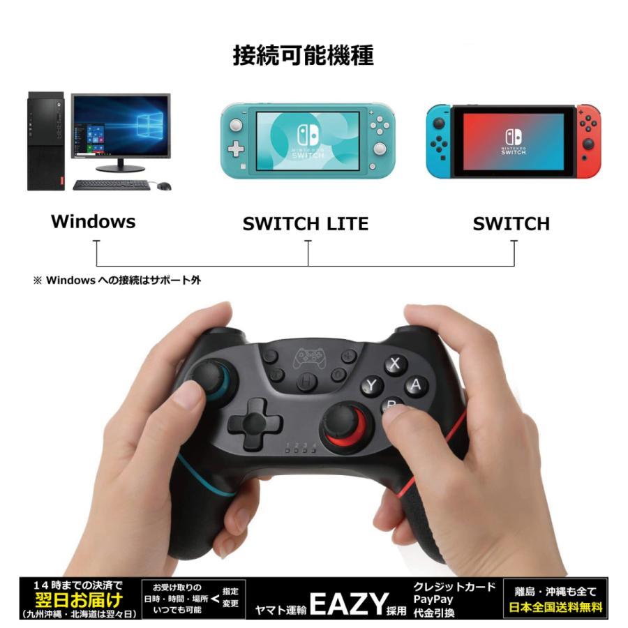 Switch プロコン コントローラー ワイヤレス スイッチ 本体 Lite 対応 ジャイロ 振動 連射 充電 お中元 ギフト albert0051 11