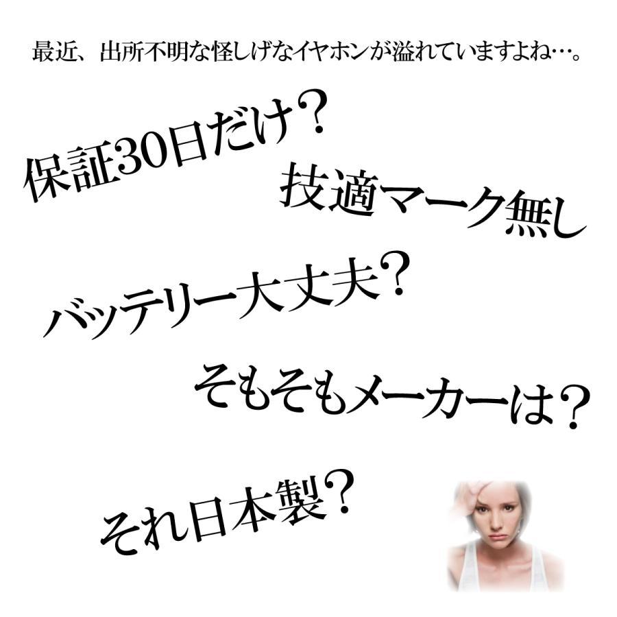 ワイヤレスイヤホン Bluetooth5.0 ハンズフリー|albert0051|03
