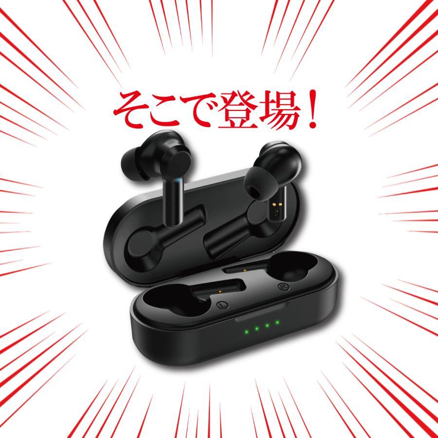 ワイヤレスイヤホン Bluetooth5.0 ハンズフリー|albert0051|04
