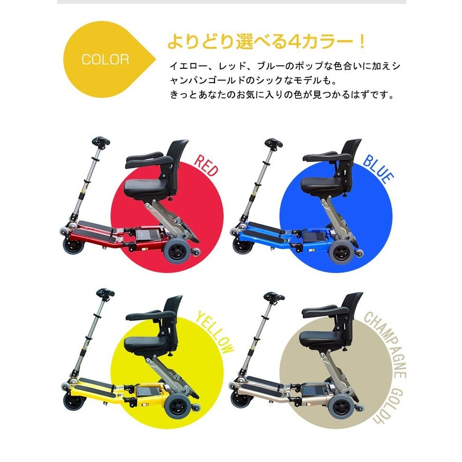 Luggie ラギー 小型 電動車椅子 折りたたみ 軽量ハンドル形 コンパクト 幅450mm 奥行き420mm alcare-store 07