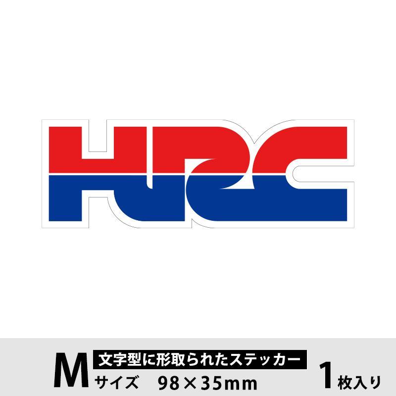 HRC 送料無料新品 ホンダ レーシング ロゴ 定番から日本未入荷 Mサイズ HI-923 ステッカー 文字型タイプ