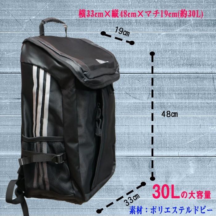 アディダス リュック スクール スクエアディパック YC59017 教科書仕切り付 大容量リュック 30L 学生 通学用 スクールバック adidas|aldo-youhin|02