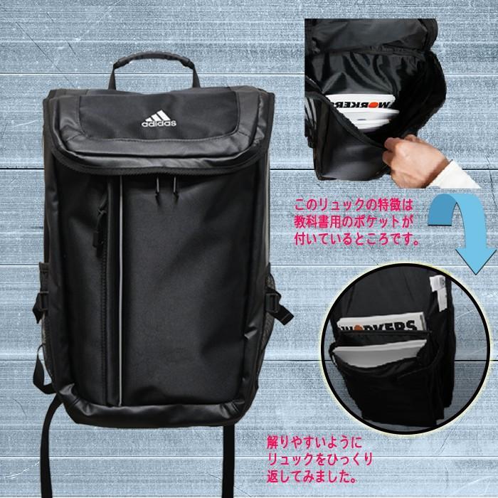 アディダス リュック スクール スクエアディパック YC59017 教科書仕切り付 大容量リュック 30L 学生 通学用 スクールバック adidas|aldo-youhin|03