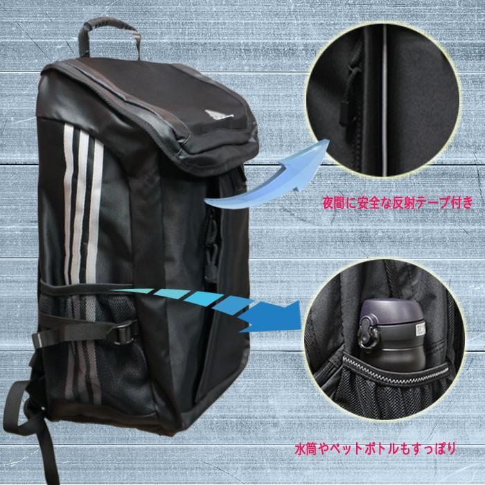 アディダス リュック スクール スクエアディパック YC59017 教科書仕切り付 大容量リュック 30L 学生 通学用 スクールバック adidas|aldo-youhin|04