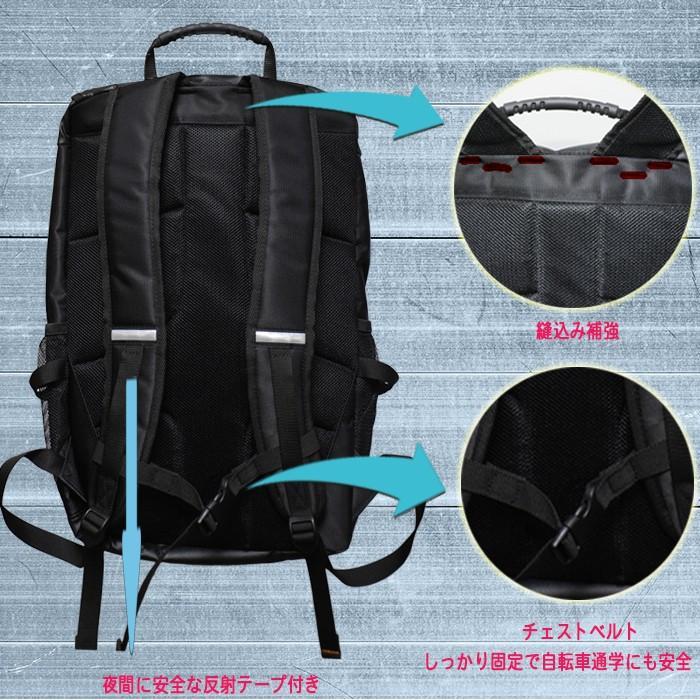 アディダス リュック スクール スクエアディパック YC59017 教科書仕切り付 大容量リュック 30L 学生 通学用 スクールバック adidas|aldo-youhin|05
