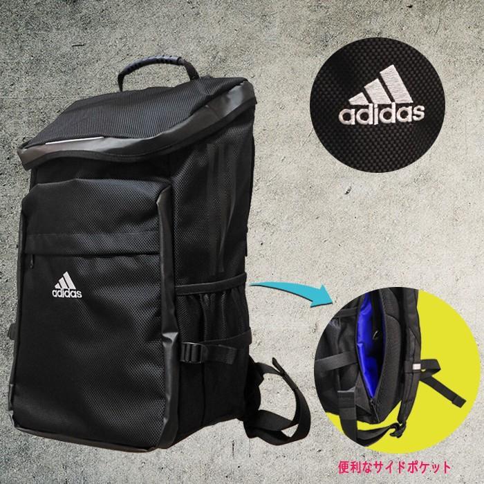 アディダス リュック スクール スクエアディパック YC59038 教科書仕切り付 大容量リュック 学生 通学用 スクールバック adidas|aldo-youhin|05