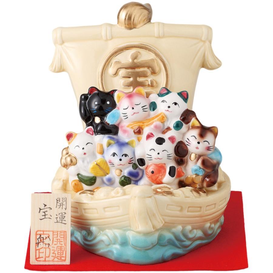 招き猫 開運 開店記念セール 昇運 七福猫 宝船 クリーム のし無料 ラッピング無料 箱入り 大放出セール 風水 置物
