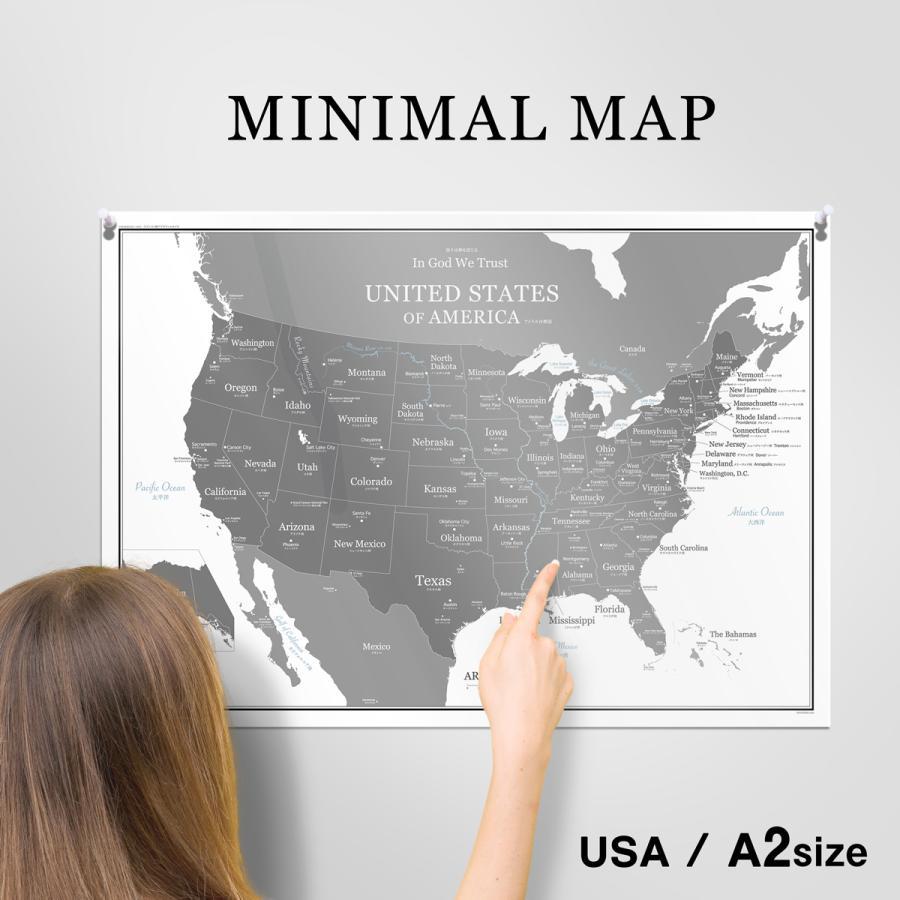 072 アメリカ合衆国 配送員設置送料無料 地図 アウトレットセール 特集 ポスター インテリア A2 ミニマルマップ モノクロ 大判 おしゃれ 国名 州