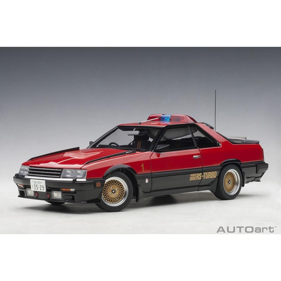 【AUTOart】1/18 西部警察「マシンRS-1」放送開始40周年記念モデル alex-kyowa