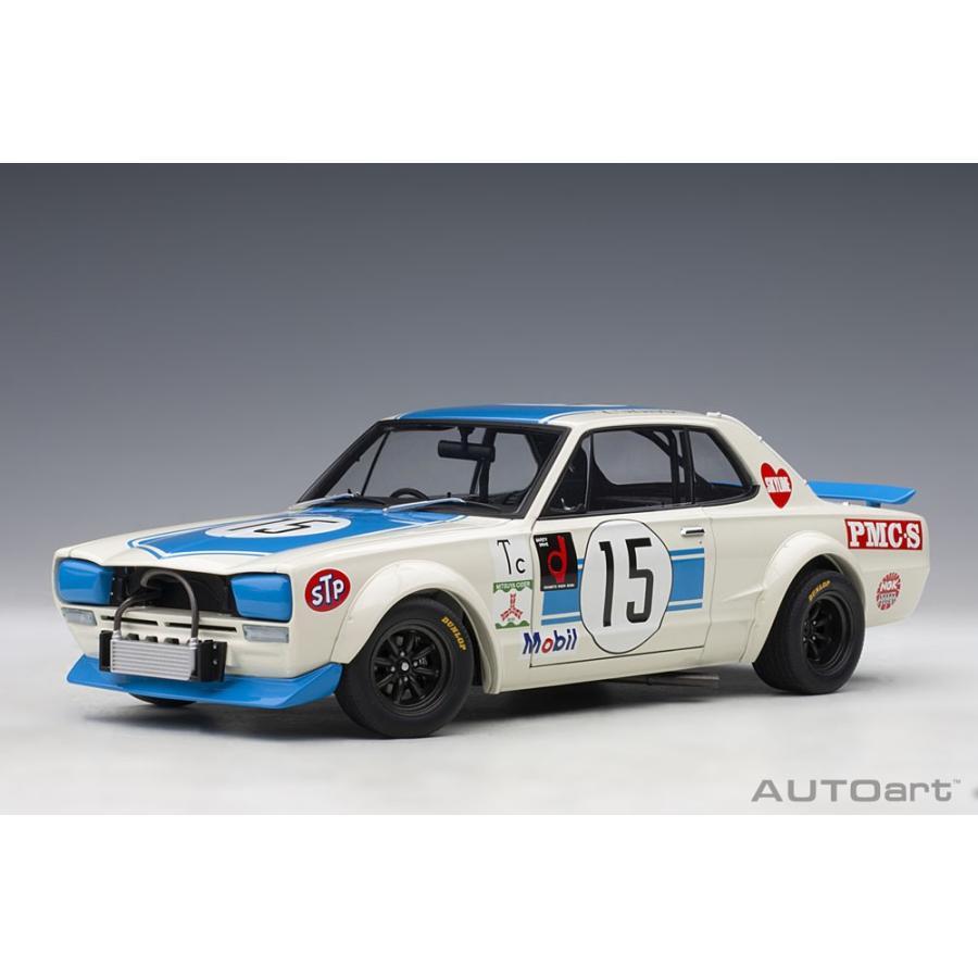 【AUTOart】1/18 日産 スカイライン GT-R(KPGC10)レーシング 1972 #15 高橋国光 alex-kyowa