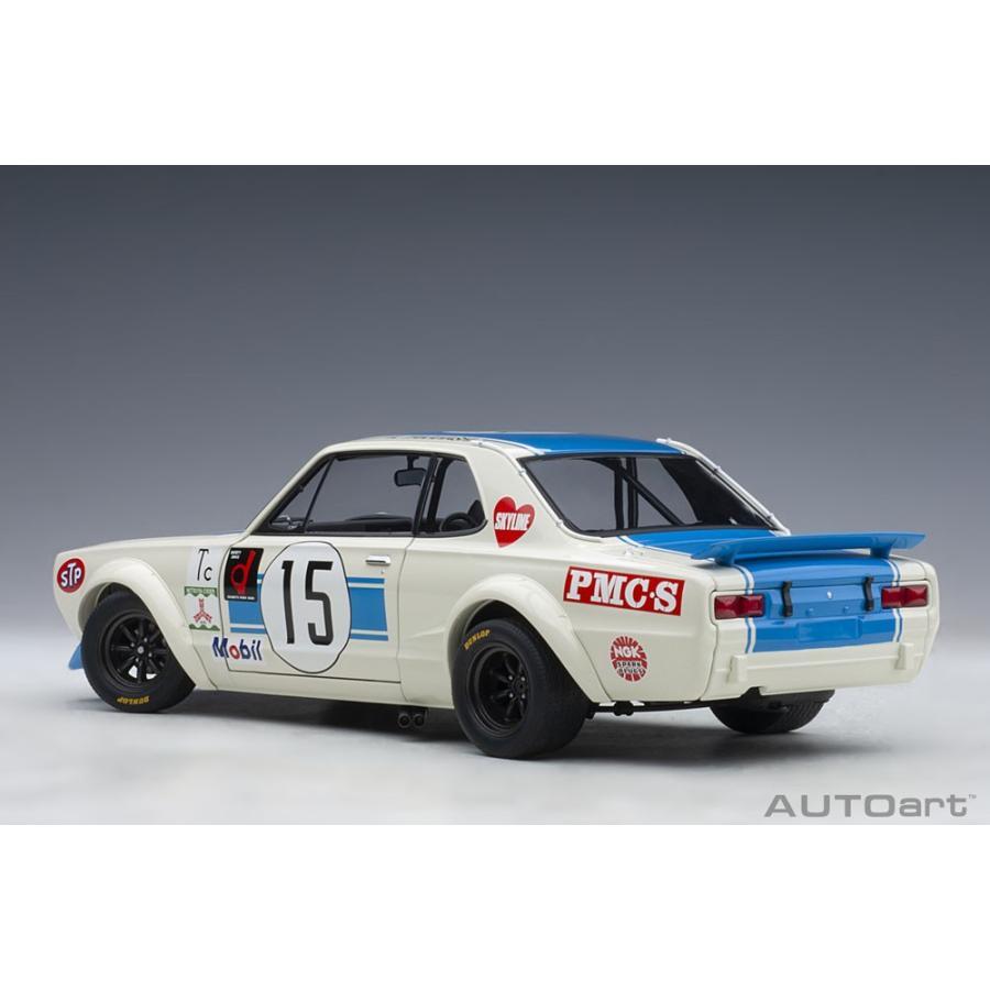 【AUTOart】1/18 日産 スカイライン GT-R(KPGC10)レーシング 1972 #15 高橋国光 alex-kyowa 02