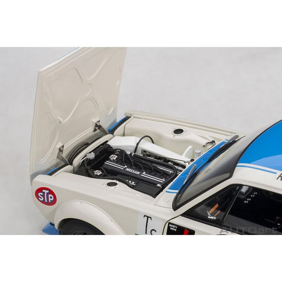 【AUTOart】1/18 日産 スカイライン GT-R(KPGC10)レーシング 1972 #15 高橋国光 alex-kyowa 04
