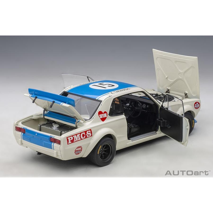 【AUTOart】1/18 日産 スカイライン GT-R(KPGC10)レーシング 1972 #15 高橋国光 alex-kyowa 06