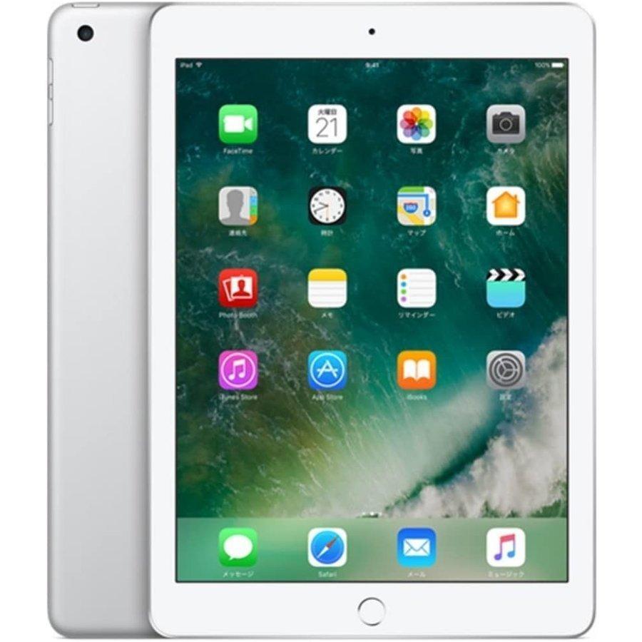 送料無料 高品質 中古タブレット Apple アップル iPad5 トレンド Wi-Fiモデル シルバー 第5世代 大容量 128GB