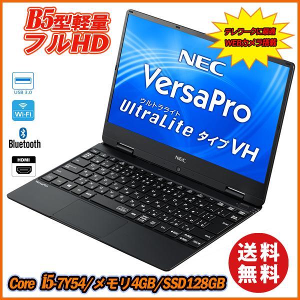 中古パソコン 授与 タブレット NEC VersaPro VS-K PC-VK11CS-K Webカメラ内蔵 SSD128GB Core 11インチフルHD メモリ4GB M 売れ筋