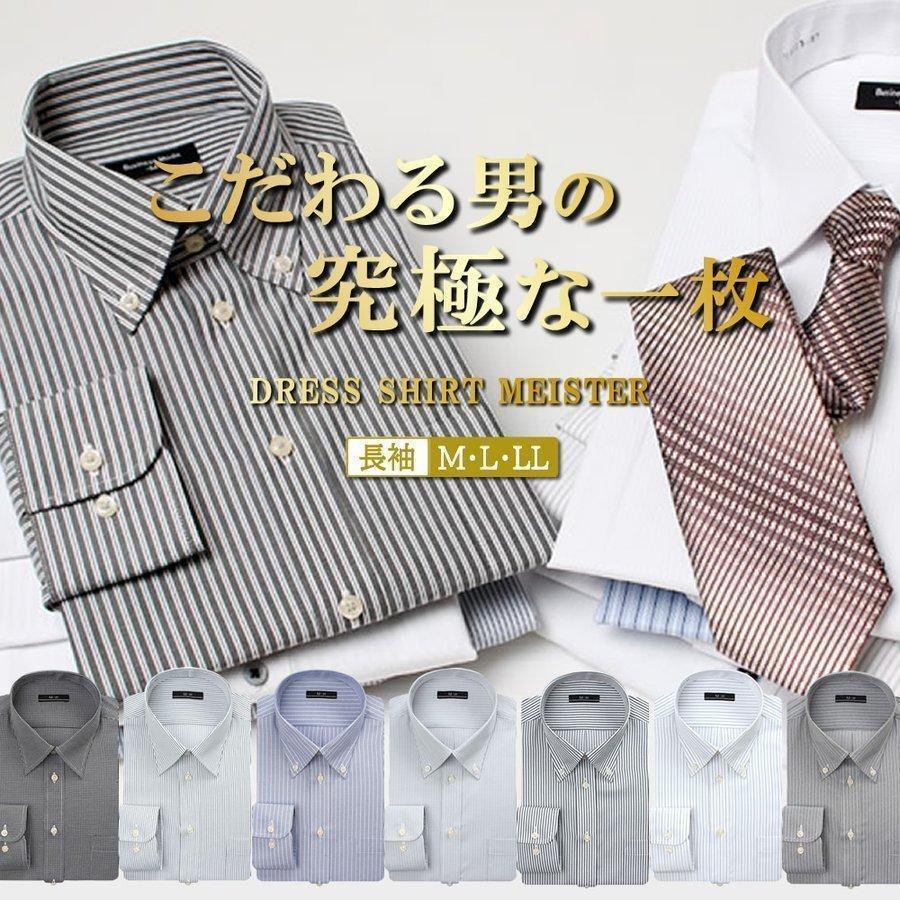 ワイシャツ メンズ 正規品送料無料 長袖 Yシャツ ボタンダウン ビジネス シャツ 白 形態安定 メール便で送料無料 alfu 別送品 ご注文で当日配送 at-ml-set-1174-ml 10 同梱不可 単品 アルフ