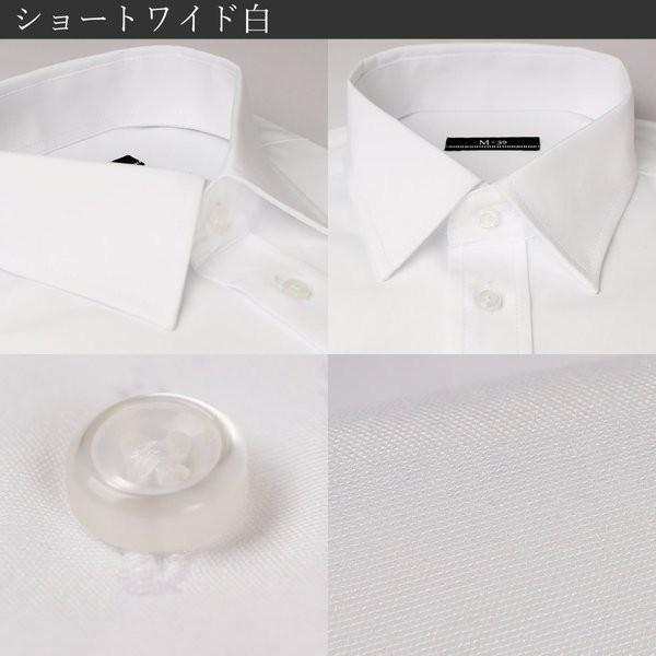 フォーマルワイシャツ 長袖 白 黒 シャツ ウィングカラー ショートワイド 結婚式 パーティー sun-ml-wd-1310 宅配便のみ alfu アルフ|alfu|10