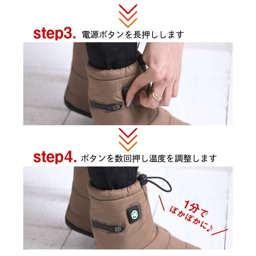 足元あったか テントシューズ ルームシューズ メンズ レディース かかと付き 防寒ブーツ 充電式 バッテリー付き アウトドア 冷え症 冬釣り 寒さ対策|alg-select|12