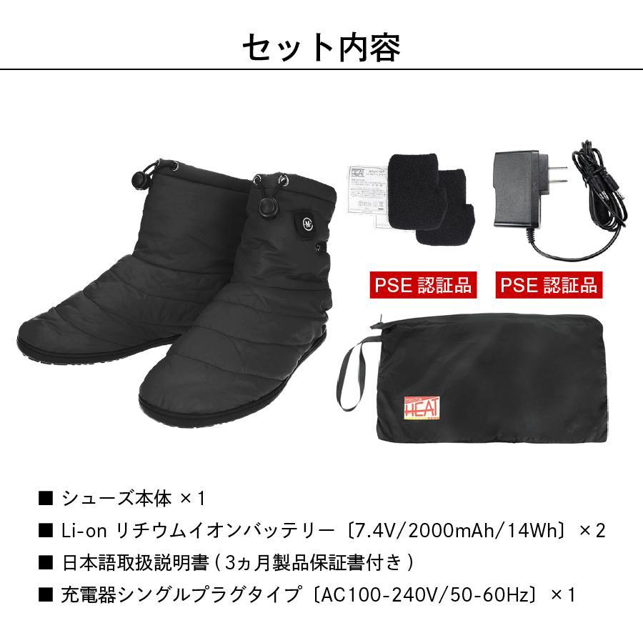 足元あったか テントシューズ ルームシューズ メンズ レディース かかと付き 防寒ブーツ 充電式 バッテリー付き アウトドア 冷え症 冬釣り 寒さ対策|alg-select|16