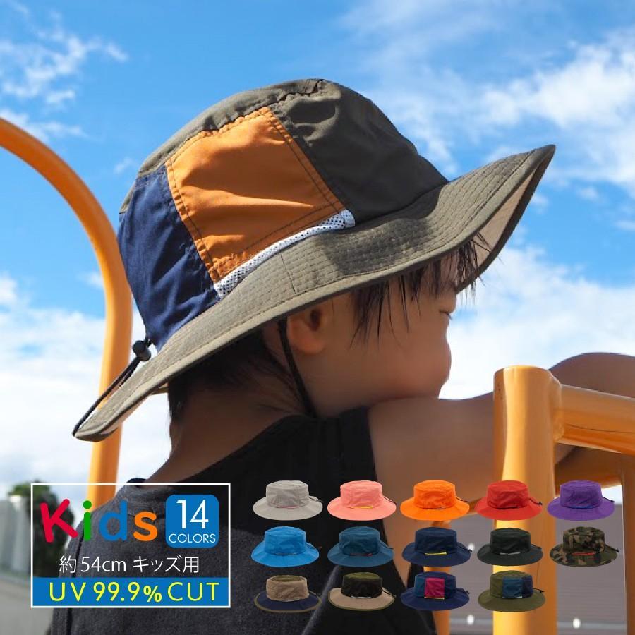 キッズ 子供 帽子 ハット 日よけ付き 防水 春 夏 男児 公園 kids アドベンチャーハット UVカット 高い素材 サファリ 女児 信憑 あご紐 海 野外