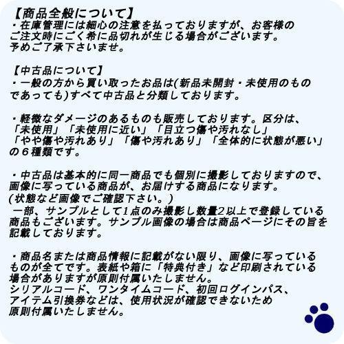 【PS3】聖闘士星矢 ブレイブ・ソルジャーズ バンダイ xbdf16【中古】|alice-sbs-y|02