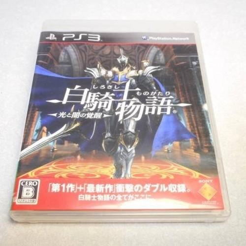 【PS3】白騎士物語 光と闇の覚醒 ソニー xbdf20【中古】 alice-sbs-y