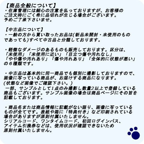 【PS3】白騎士物語 光と闇の覚醒 ソニー xbdf20【中古】 alice-sbs-y 02