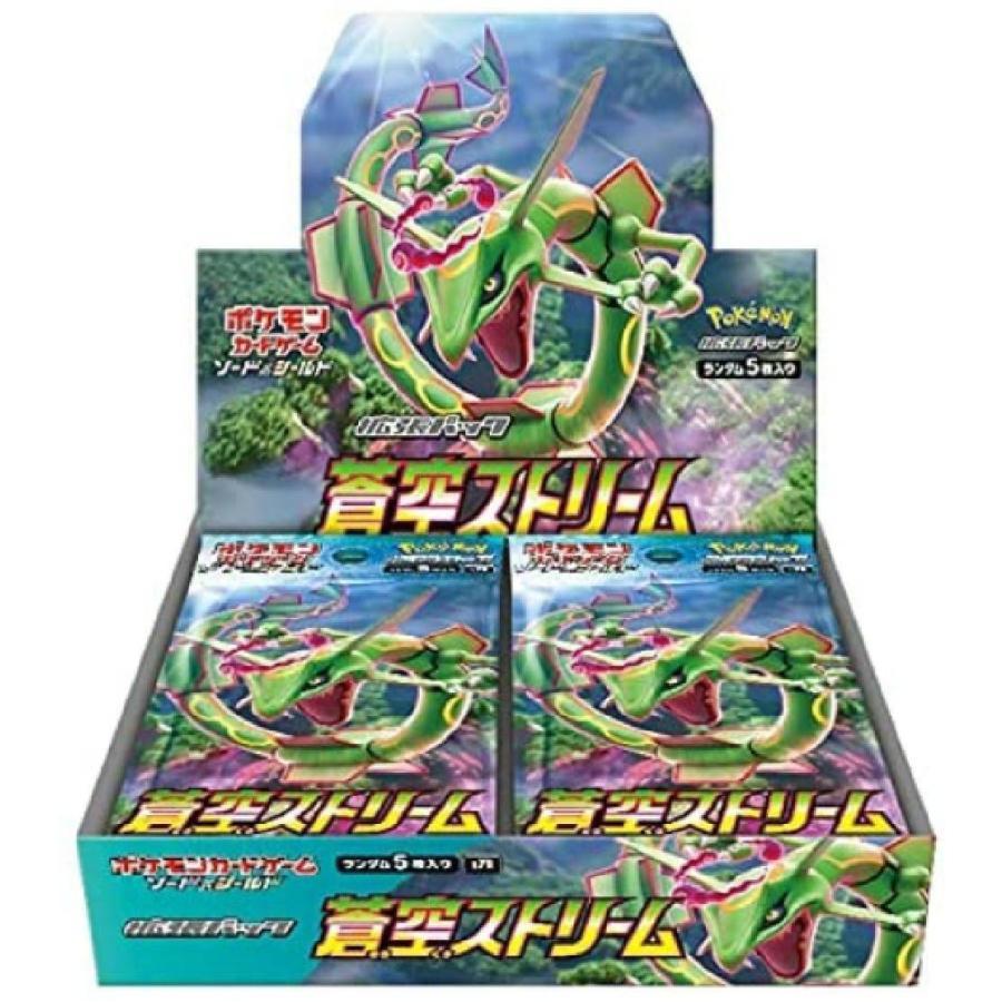 ポケモンカードゲーム ソードamp;シールド 拡張パック 蒼空ストリーム 人気 プロモなし BOX 売り出し