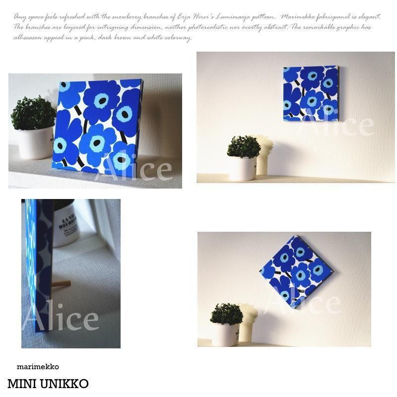 SSサイズ marimekko Miniunikko ブルー Blue 20×20cm ミニファブリックパネル ミニウニッコ  白ベースに青 北欧 3way マリメッコファブリックパネル alice55 02