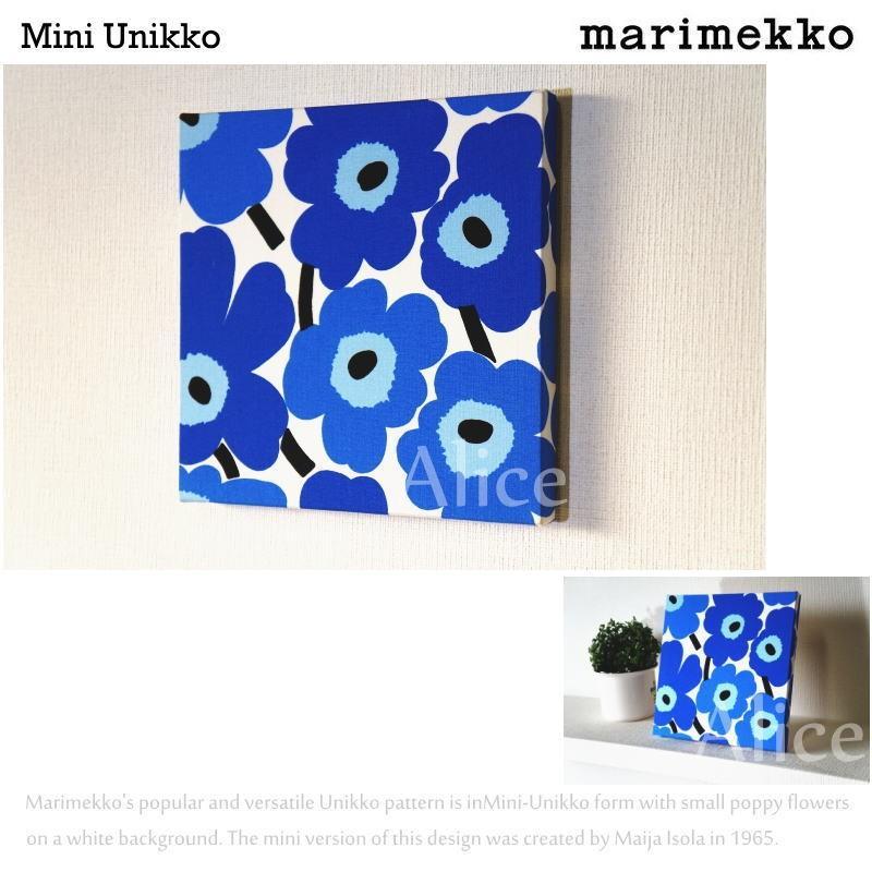 SSサイズ marimekko Miniunikko ブルー Blue 20×20cm ミニファブリックパネル ミニウニッコ  白ベースに青 北欧 3way マリメッコファブリックパネル alice55 03
