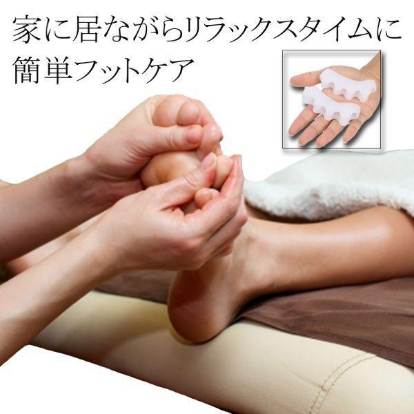 足指シリコンパッド 足指 フットケア ストレッチ 外反母趾 対策 リラックス 広げる 柔らかい シリコン パッド 両足セット 足指保護 送料無料|alife|04